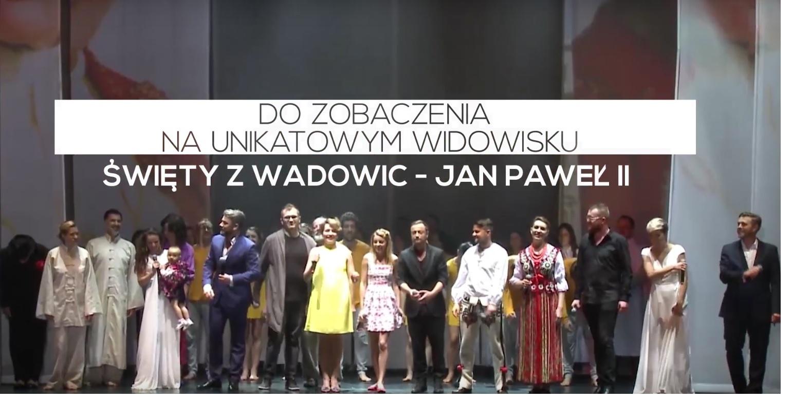 PRZYBYWAJCIE - Widowisko ŚWIĘTY z Wadowic–Jan Paweł II - Stary Sącz - 16.06.2018 - 19 rocznica wizyty Papieża